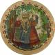 Καστάμπολη: Έθιμο του γάμου. (Το σπάσιμο της κουλούρας από τις φίλες της νύφης, πάνω απ'' το κεφάλι της).